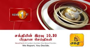 Prime Time Tamil News - 10.30 PM - 2020.07.01